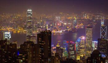 Новости регулирования криптовалюты в Гонконге